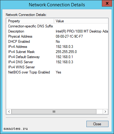 2012r2-tcp-settings
