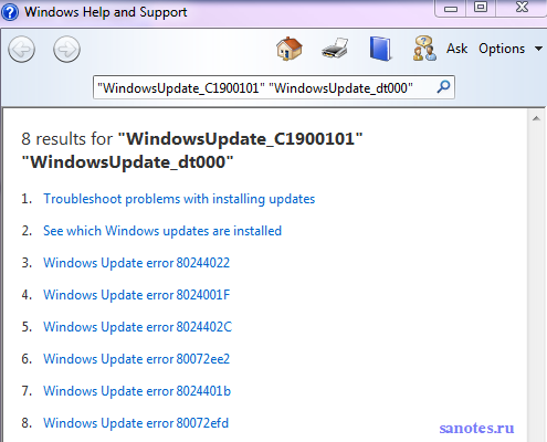 WindowsUpdate_C1900101_dt000_error