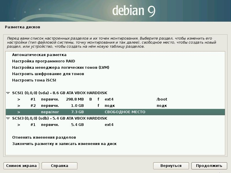 debian-install-two-parts-ok