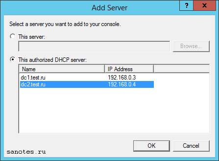 dhcp_ad_server_to_split_scope