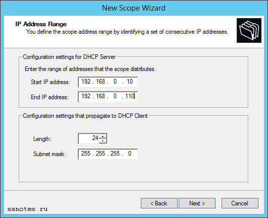 dhcp_manager_range_of_the_scope