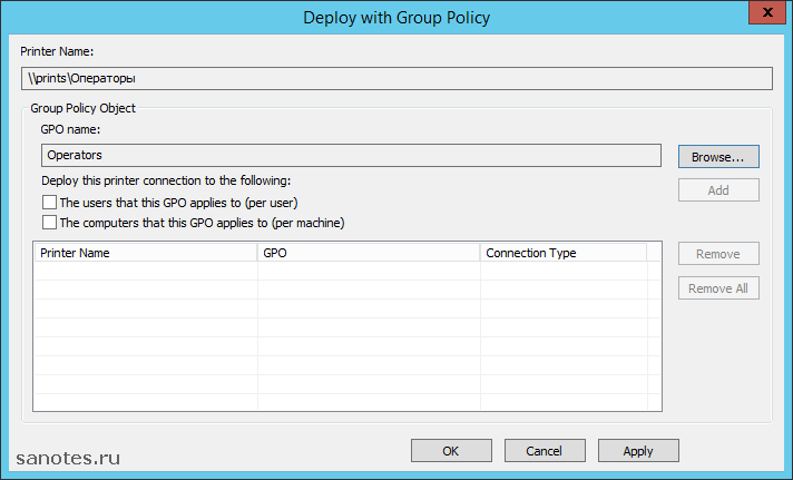 print-server-deploy-with-group-policy1