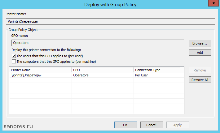 print-server-deploy-with-group-policy2