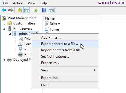 print-server-export-printers-to-a-file