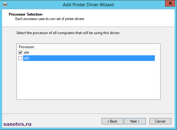 print-server-processor-selection