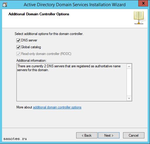 server_manager_RODC Install6