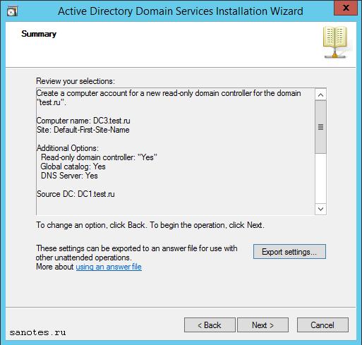 server_manager_RODC Install9