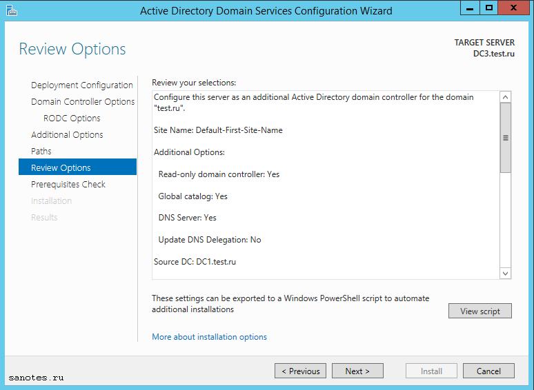 server_manager_dc3_review_options
