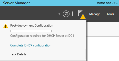 server_manager_dhcp_configurel