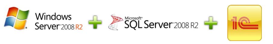 Поднимаем сервер 1C 8.x (Windows 2008 R2 + MSSQL 2008R2)