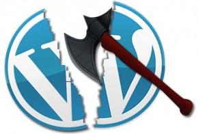 Важные шаги в обеспечении безопасности WordPress блога