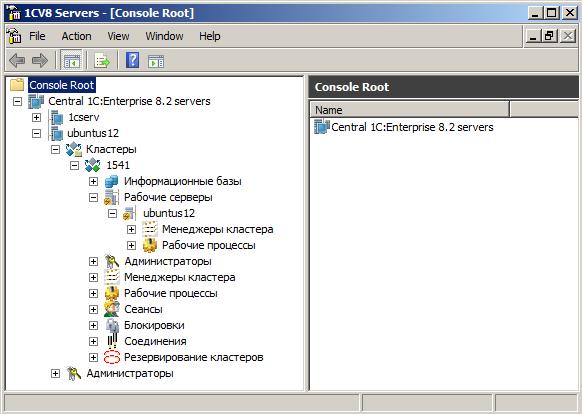 Установка postgresql для 1с на ubuntu server обновление 1с на дом разовая услуга москва