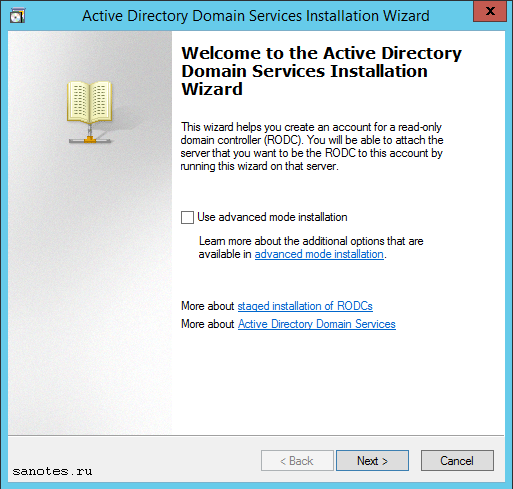 active_directory_rodc_wizard1