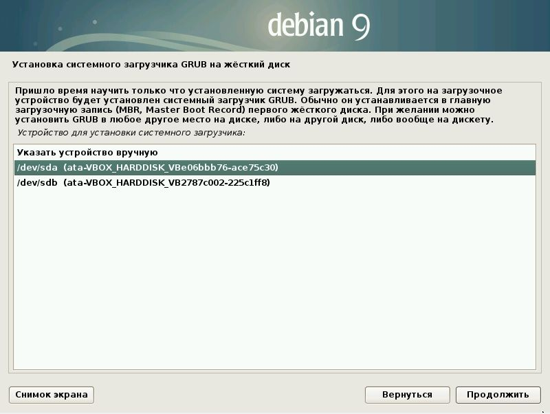 debian-install-choose-disk-grub-mbr