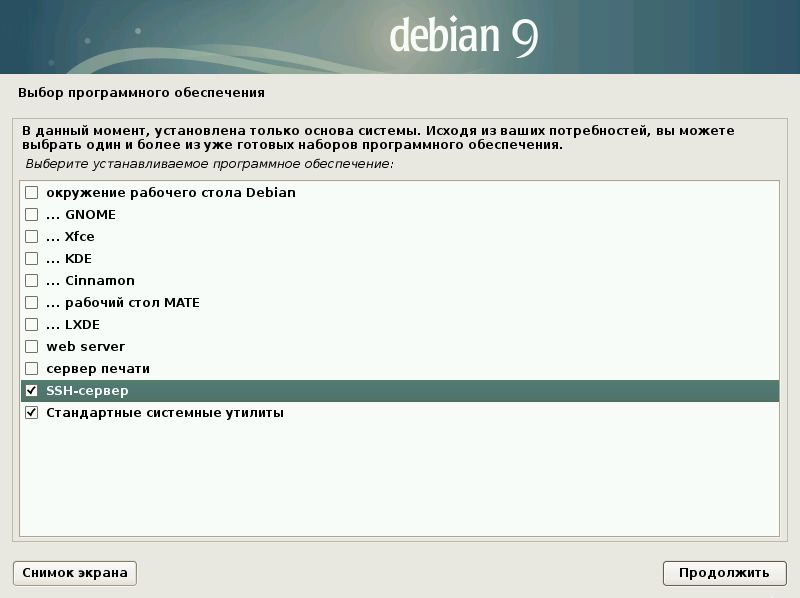 debian-install-choose-extend-soft