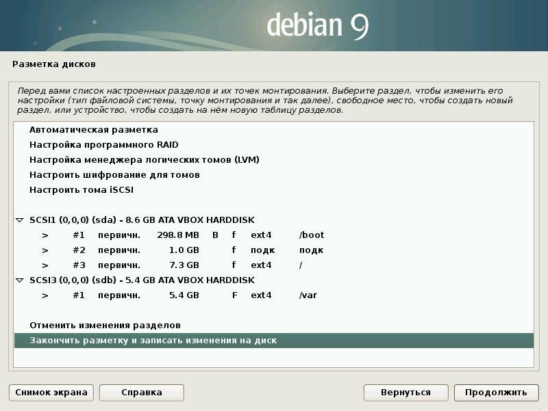 debian-install-disk-finish-setup