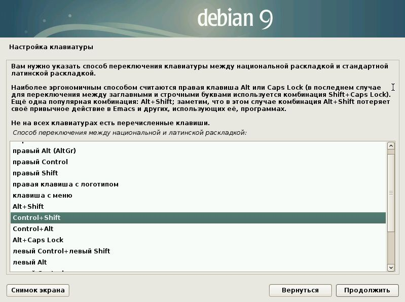debian-install-keyboard-settings