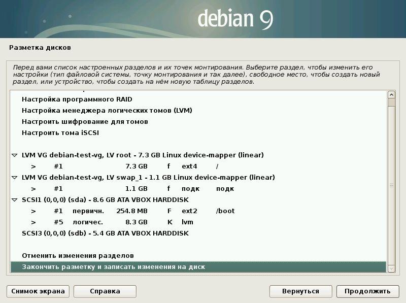 debian-install-lvm-part-setup