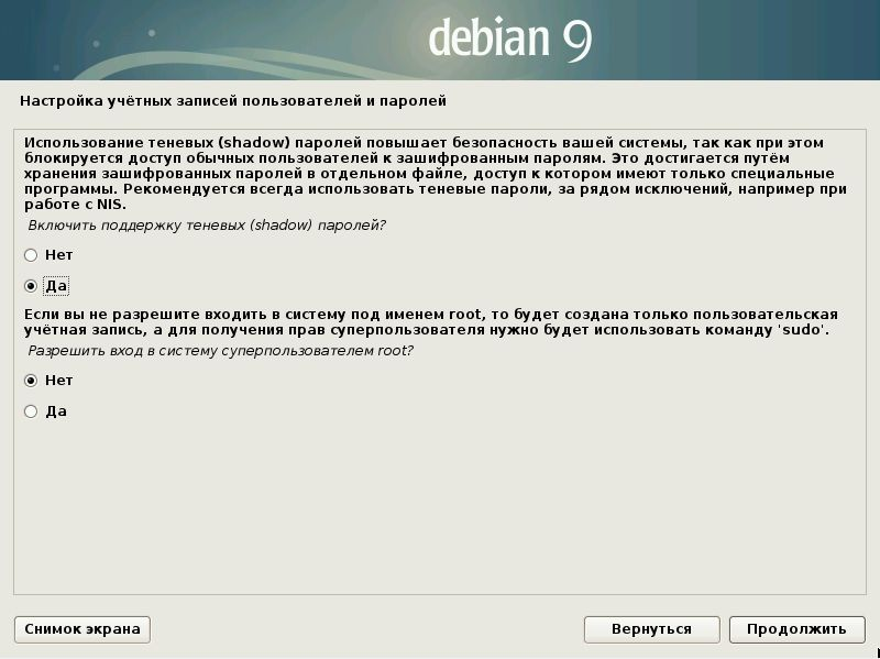 debian-install-set-username-password