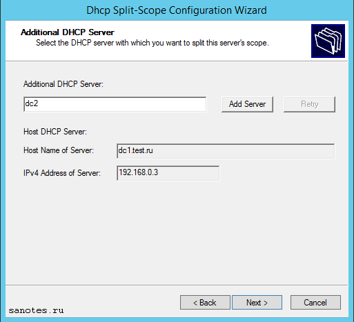 dhcp_additional_dhcp_server