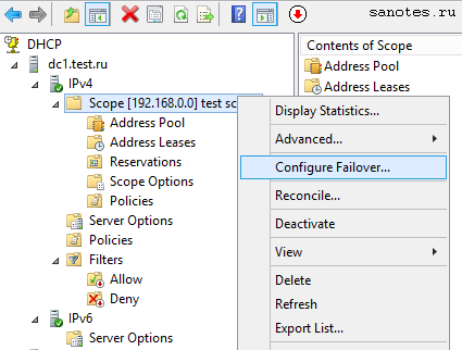 dhcp_configure_failover