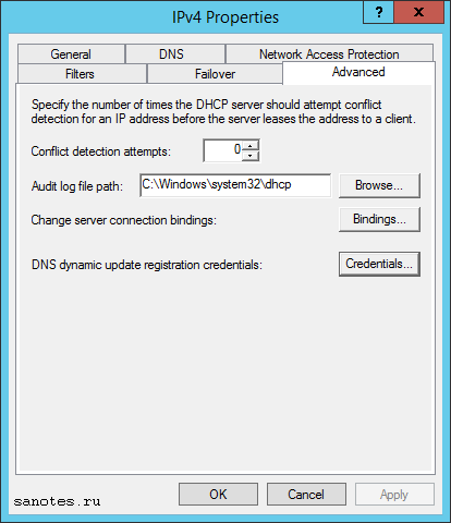 dhcp_ipv4_advanced