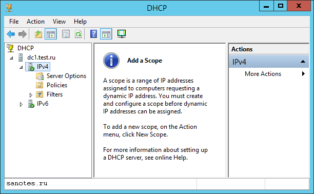 dhcp_manager1