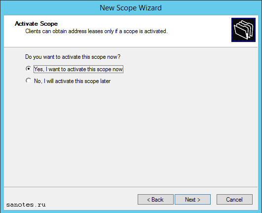 dhcp_manager_activate_scope
