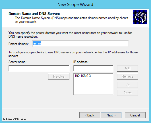 dhcp_manager_domain_and_dns