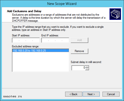 dhcp_manager_exclusions_delay