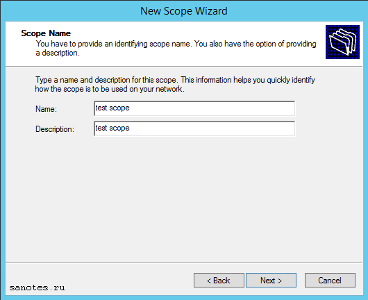 dhcp_manager_scope_name
