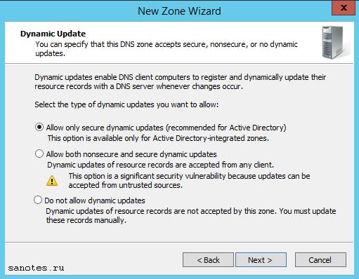 dns_dynamic_updates