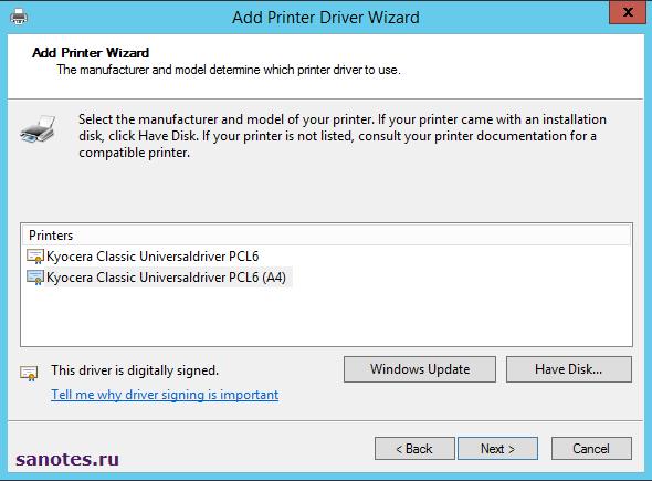print-server-driver-selection2