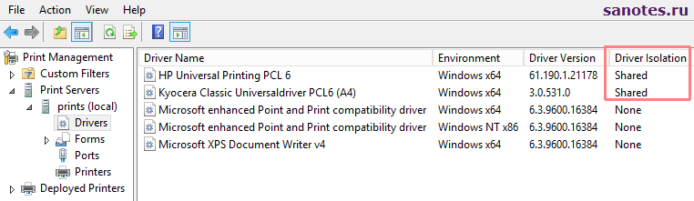 print-server-drivers-complete
