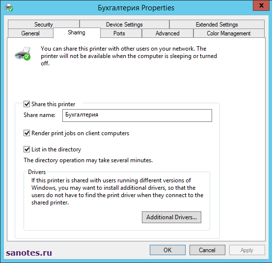 print-server-printer-active-directory