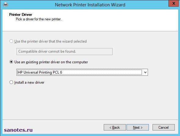 print-server-printer-driver