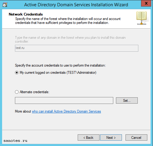 server_manager_RODC Install3