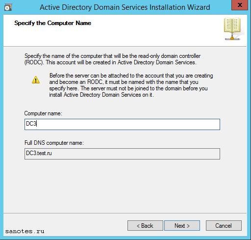 server_manager_RODC Install4