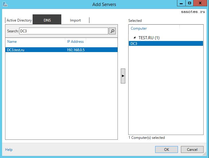server_manager_add_servers2