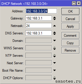 winbox-dhcp-network