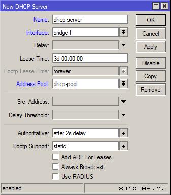 winbox-dhcp-server