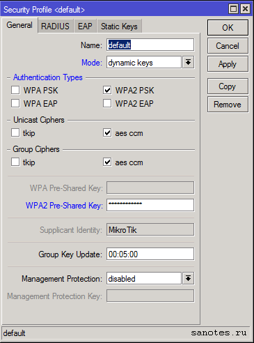 winbox-wireless-security-profiles-settings