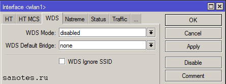 wlan-settings-WDS