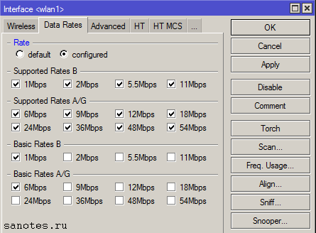 wlan-settings-data-rates